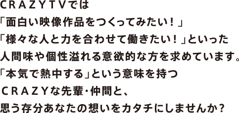 rec_message