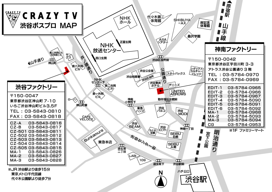 shibuya_studio