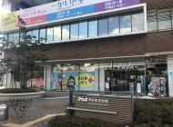 NHK甲府
